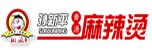 Henan spicy hot franchise, brand spicy hot franchise, bone soup spicy hot franchise shop